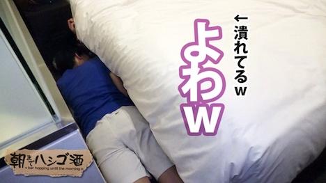 【プレステージプレミアム】朝までハシゴ酒 01 ゆうなちゃん 23歳 アパレル店員 15
