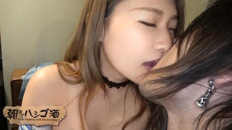 【プレステージプレミアム】朝までハシゴ酒 01 ゆうなちゃん 23歳 アパレル店員 17