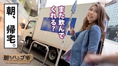 【プレステージプレミアム】朝までハシゴ酒 01 ゆうなちゃん 23歳 アパレル店員 29