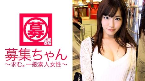 【ARA】21歳スレンダー巨乳女子大生よしかちゃん参上! よしか 20歳 大学生 1