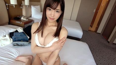 【ARA】21歳スレンダー巨乳女子大生よしかちゃん参上! よしか 20歳 大学生 2