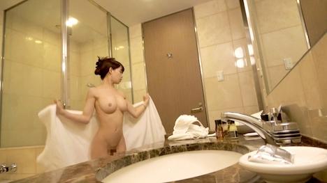 【ARA】21歳スレンダー巨乳女子大生よしかちゃん参上! よしか 20歳 大学生 10