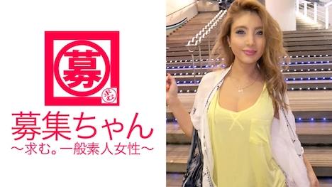 【ARA】Fカップの自称ヤリマン23歳リオンちゃん参上! りおん 23歳 ラウンジスタッフ 1