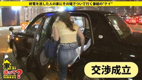 【ドキュメンTV】家まで送ってイイですか? case 65 じゅんさん 26歳 看護師(小児科) 3