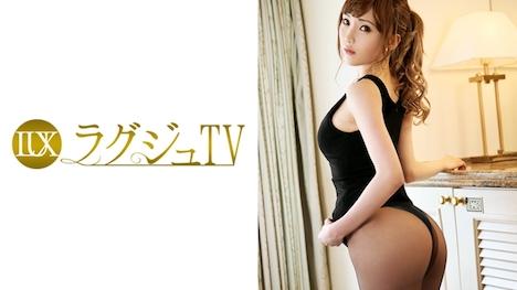 【ラグジュTV】ラグジュTV 728 向井梨緒 24歳 フレグランスアドバイザー 1