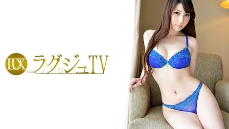 【ラグジュTV】ラグジュTV 729 宮村鈴 28歳 Webデザイナー 1