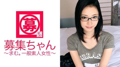 【ARA】超SSS級の美少女大学生みゆきちゃん参上! みゆき 22歳 大学生 1