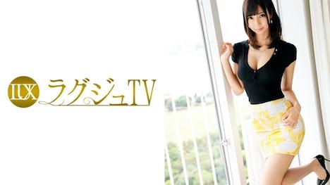 【ラグジュTV】ラグジュTV 733 旭川莉奈 29歳 大学講師 1