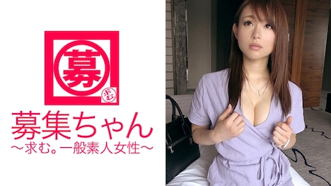 【ARA】美容系の仕事をしている24歳ゆうちゃん参上! ゆう 25歳 美容部員 1