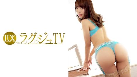 【ラグジュTV】ラグジュTV 741 涼宮遙香 25歳 空港内勤務 1