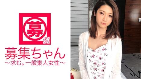 【ARA】Webデザイナー21歳かなえちゃん参上! かなえ(仮名) 21歳 WEBデザイナー 1