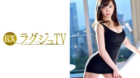 【ラグジュTV】ラグジュTV 749 高橋かおり 27歳 音楽教師 1