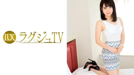 【ラグジュTV】ラグジュTV 750 山内愛 20歳 専門学生 1