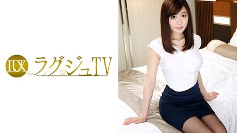 【ラグジュTV】ラグジュTV 756 倉木紫帆 26歳 研究所職員 1