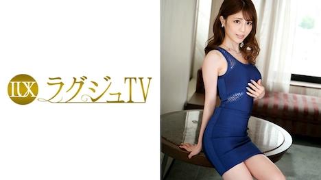 【ラグジュTV】ラグジュTV 758 春野咲 36歳 ペットショップ経営 1