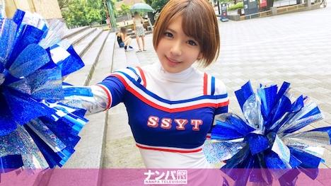 【ナンパTV】チアガールナンパ 01 りか 22歳 大学生 1