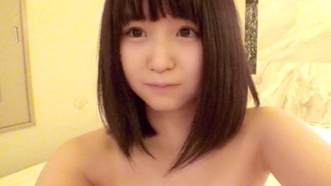 【S-CUTE】yuuri (3)