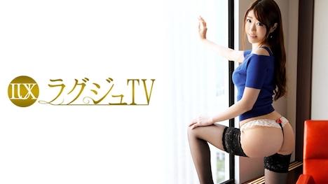 【ラグジュTV】ラグジュTV 767 小島絵美 27歳 レストラン経営 1
