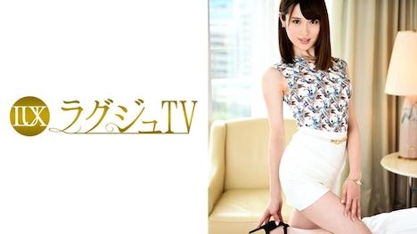 【ラグジュTV】ラグジュTV 768 ゆい 26歳 歯科医 1