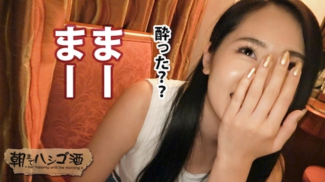 【プレステージプレミアム】朝までハシゴ酒 03 ユリカちゃん 21歳 化粧品会社 10