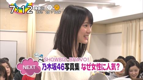 乃木坂の白石麻衣の上位互換アダルト女優 31-1