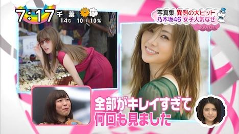 乃木坂の白石麻衣の上位互換アダルト女優 31-5