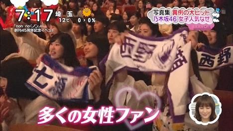 乃木坂の白石麻衣の上位互換アダルト女優 31-7