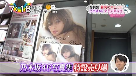 乃木坂の白石麻衣の上位互換アダルト女優 31-9