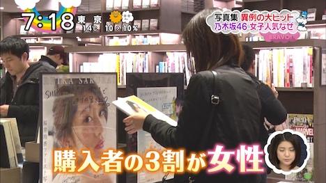 乃木坂の白石麻衣の上位互換アダルト女優 31-10