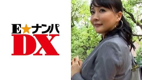 【E★ナンパDX】【セレブ奥さま】 ありささん 32歳