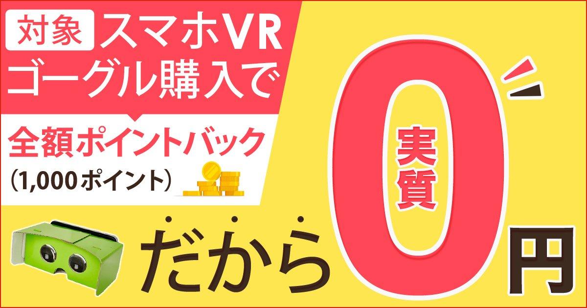 C8dNVohV0AA7VJf.jpg