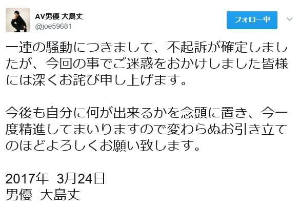 johshima.jpg