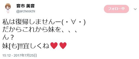 oichinofu.jpg