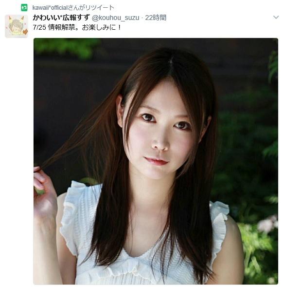 otoichi0725.jpg