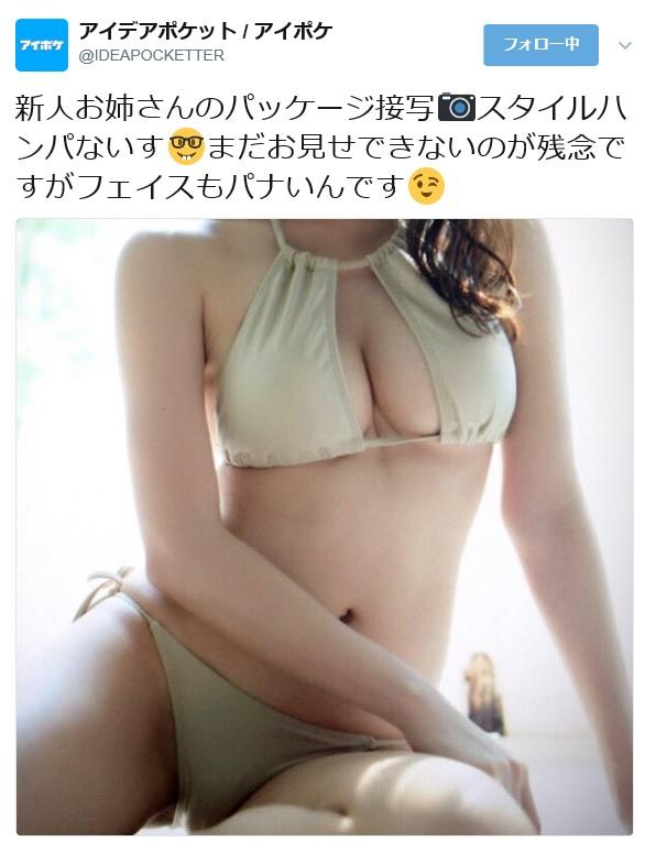 shinjinoneesan1.jpg