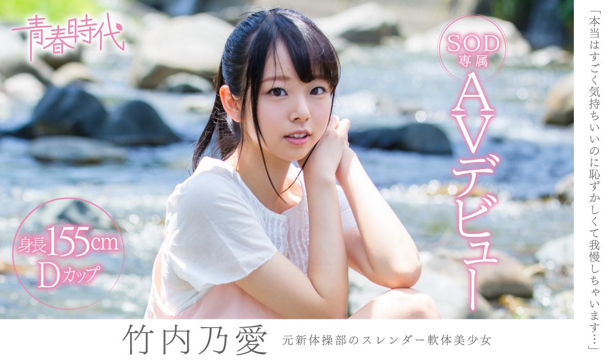 top03takeuchi.jpg
