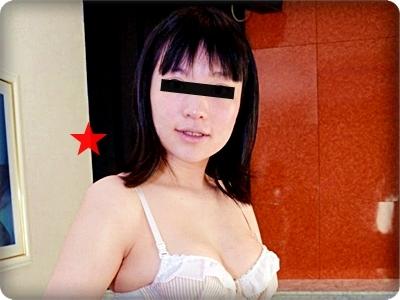 【無修正素人・祥子】【中出し】旦那と頻繁にHしながら他人棒に武者ぶりつくスケベ妊婦・29歳||