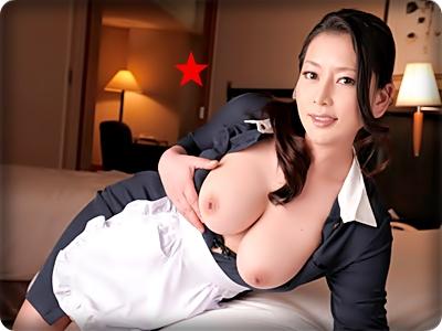 【無修正・北島玲】【中出し】宿泊客のチ●ポを誘う欲情しちゃった熟女客室係||
