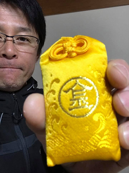 幸せの黄色いお守り プレゼント1