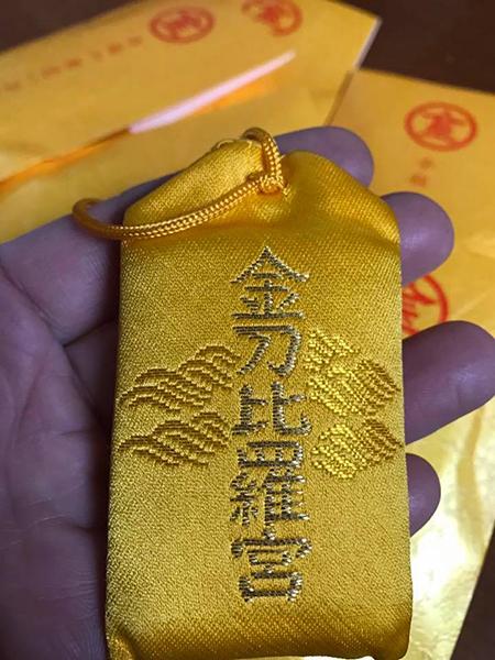 幸せの黄色いお守り プレゼント2