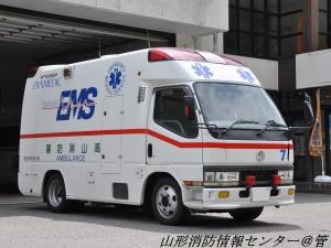 救急高山13(右)