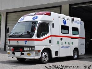 救急高山13