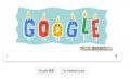 google_お祝い