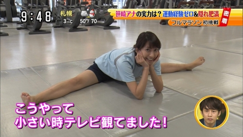 TV-taisou-stretch-yoga-bokki-23.jpg
