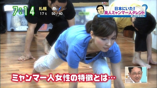 TV-taisou-stretch-yoga-bokki-33.jpg