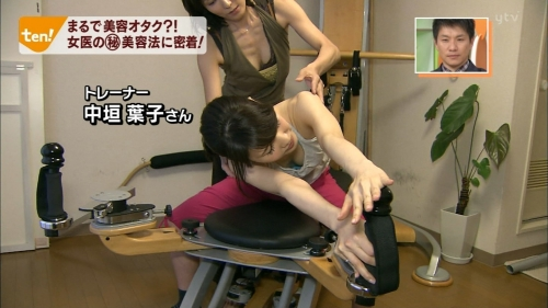 TV-taisou-stretch-yoga-bokki-34.jpg
