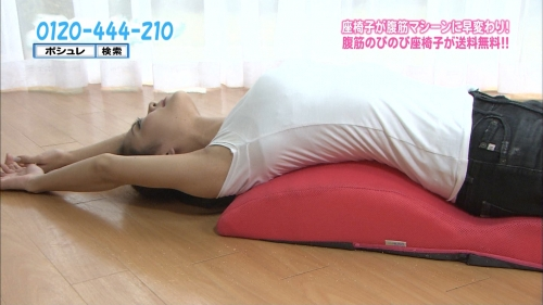 TV-taisou-stretch-yoga-bokki-38.jpg
