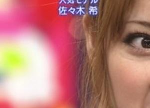 【エンタメ画像】【画像】佐々木希の顔面ドアップ画像、マジで抜ける。