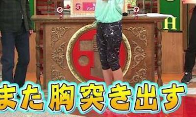 【エンタメ画像】《最新画像》加藤綾子アナの「最新エ□お●ぱい」がたまんねええええええええええ《ホンマでっか!?TV》