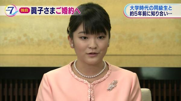 【エンタメ画像】【画像】眞子さま(25)と婚約したイケメン王子をご覧ください♪♪♪♪♪♪♪♪♪♪♪